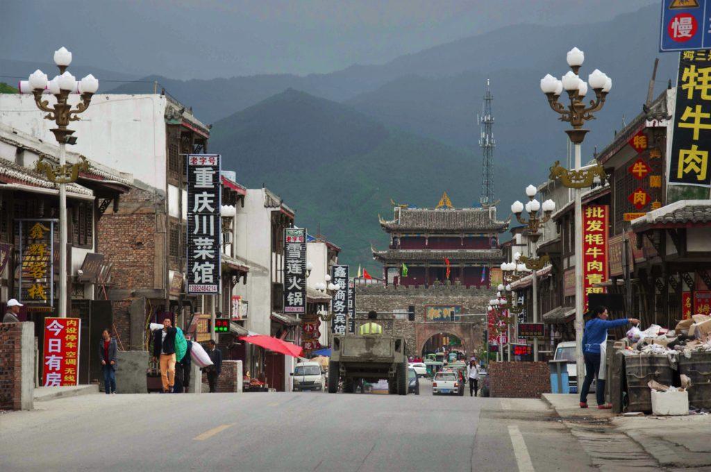 Songpan streets