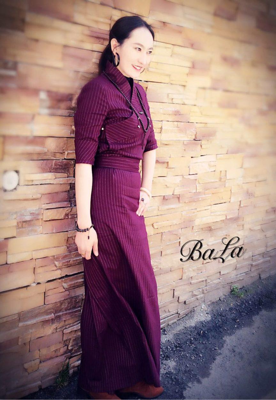 Bala 1