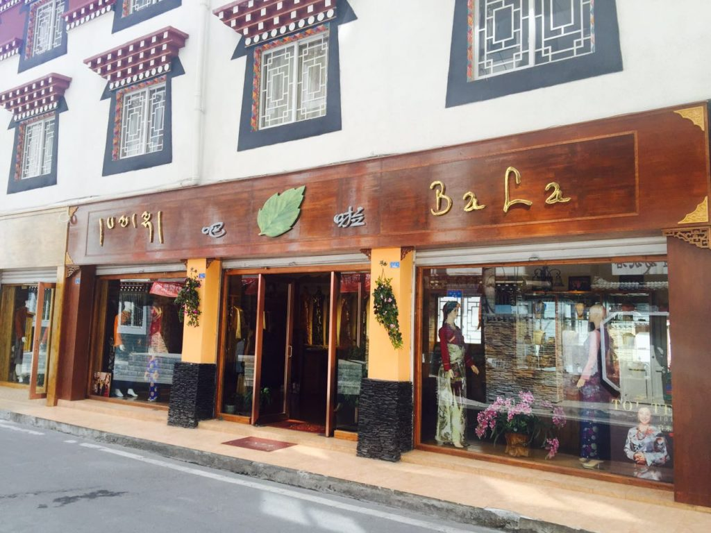 Bala Clothing Store Entrance