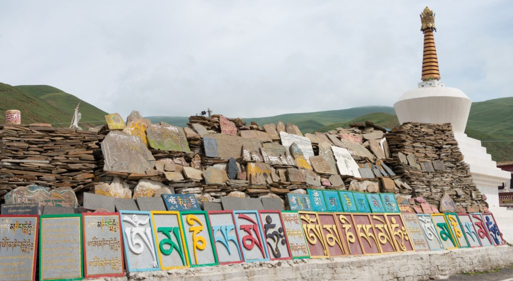 Litang collection of Tibetan Language in stone