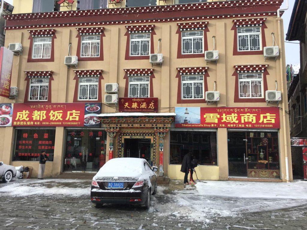 Tianzhu Hotel Enterance