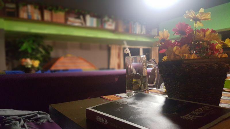 Zhongde Tan Caffe