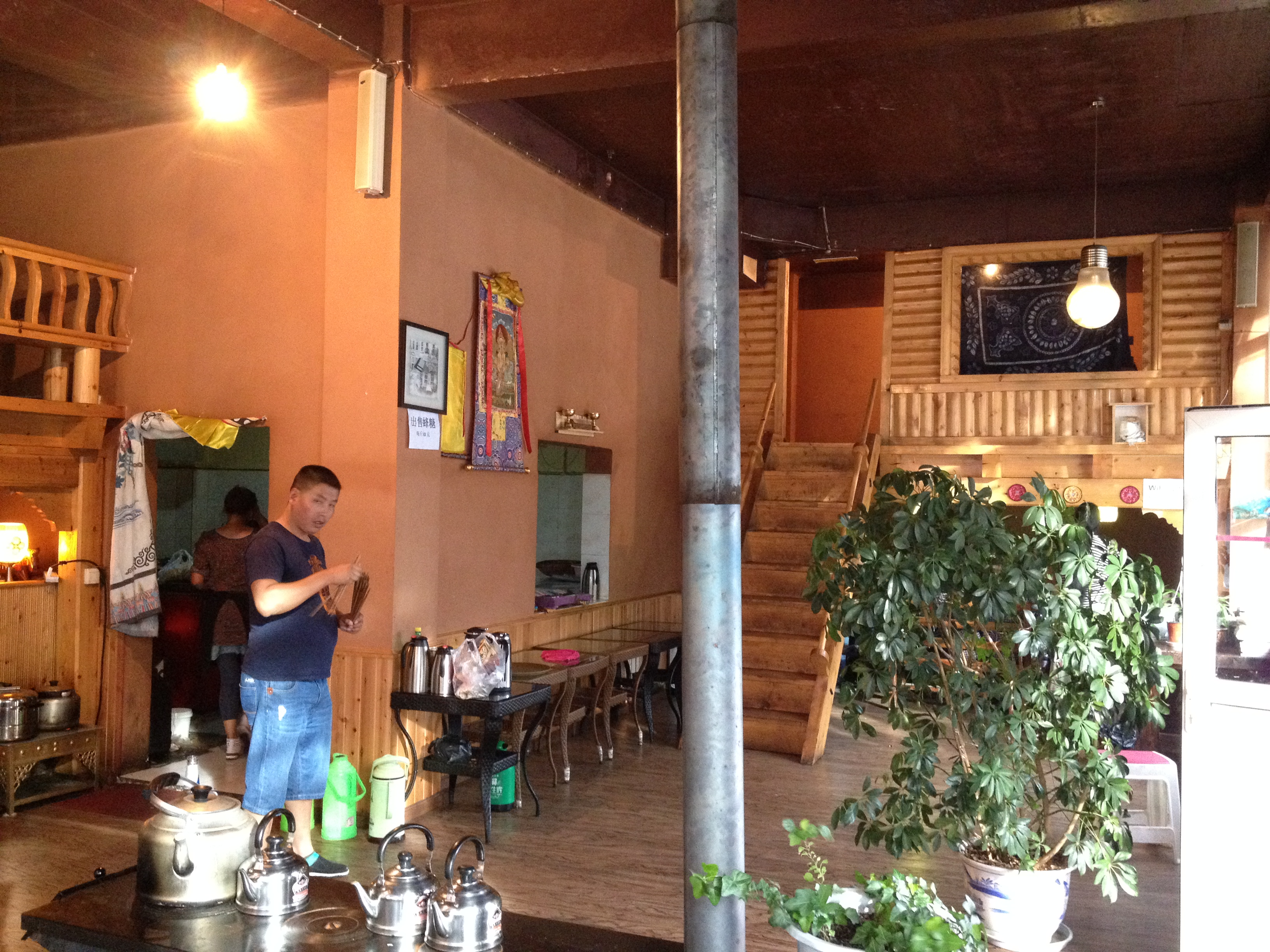 Inside of De Le Tibetan Restaurant