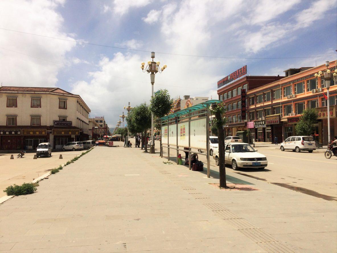 Aha County Town