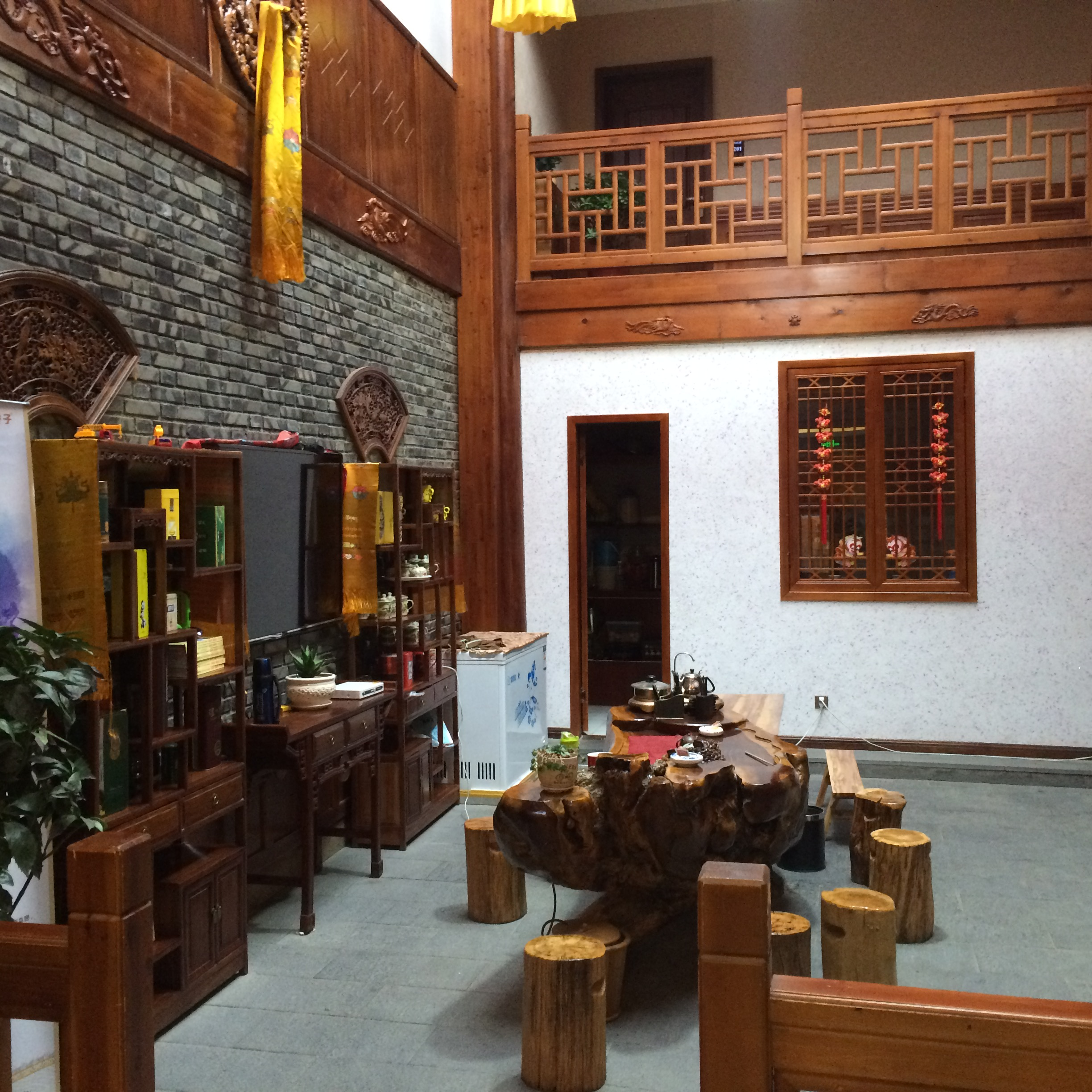 Xiangxiong guesthouse's tea house