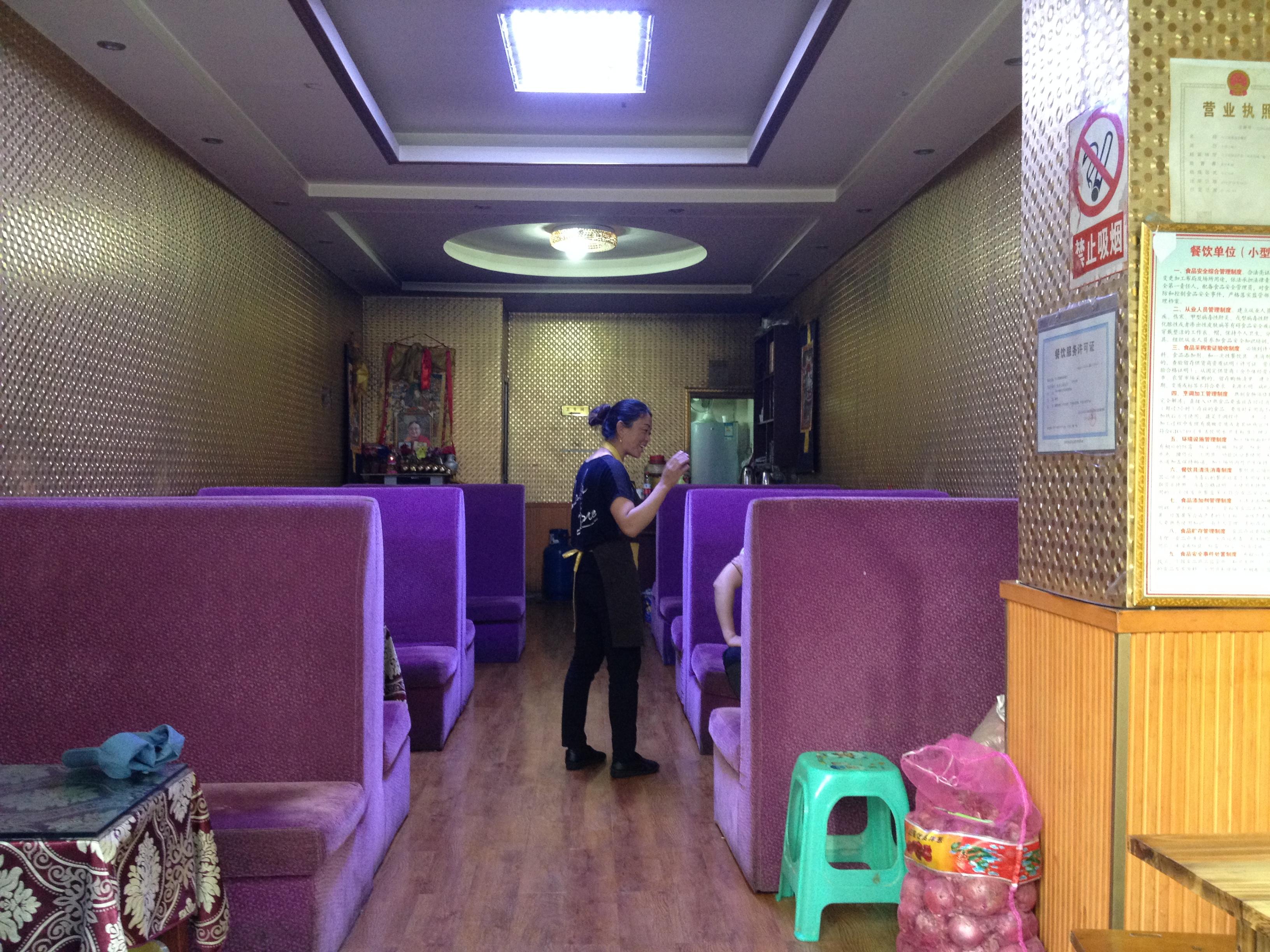 Inside the Zang Yuan Qing Tibetan Restaurant