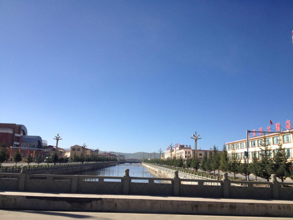 Hong Yuan County Town