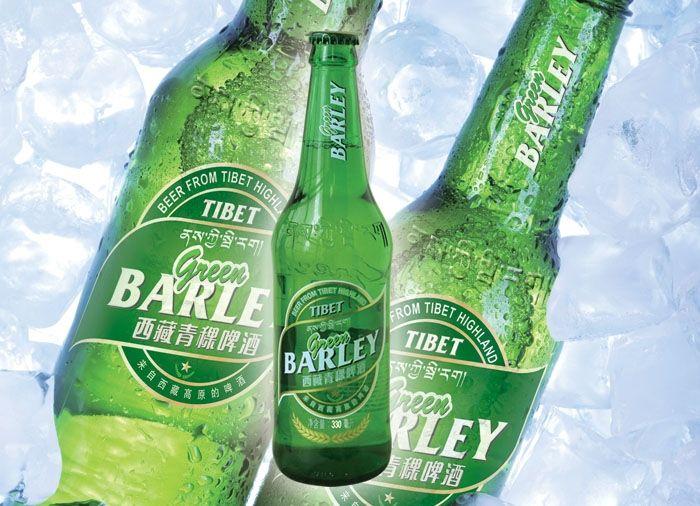 Barley Beer
