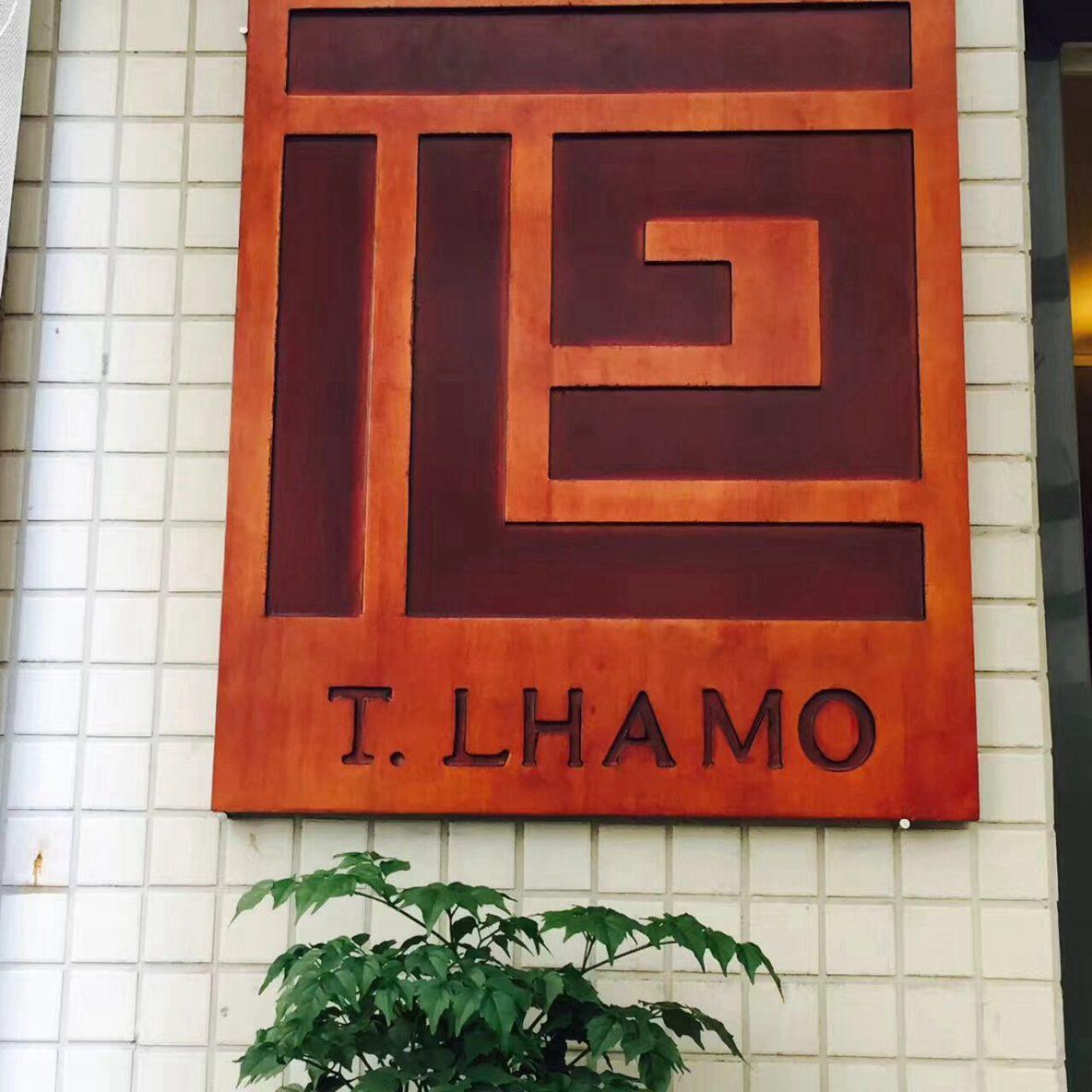T.Lhamo Studio