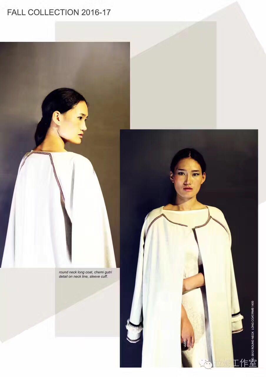 T. Lhamo Studio's product on Fall collection in 2016