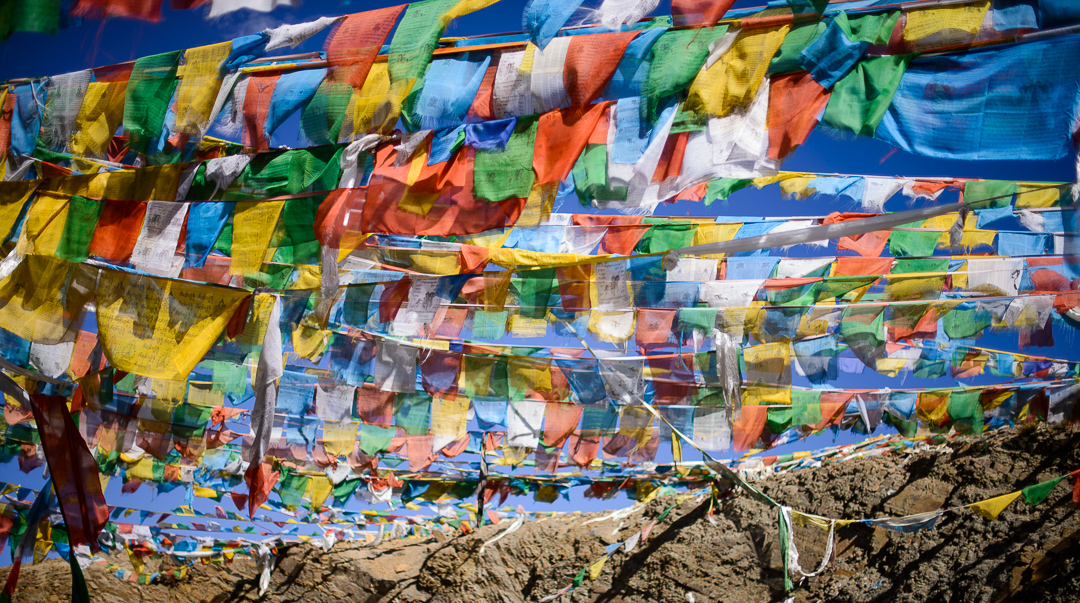 Windhorse (Prayer Flags) - Tibetpedia