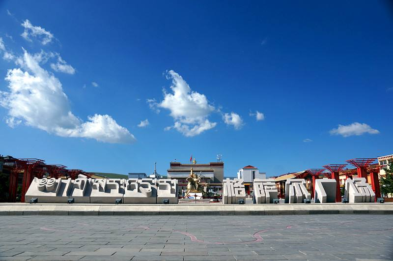 Maqu County Gesar Square