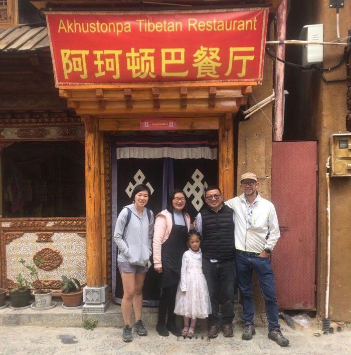 Kham Businesses in Tibet - Tibetpedia